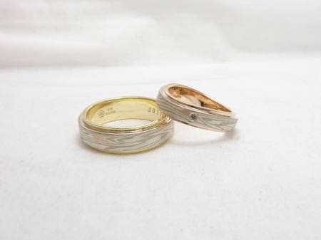 木目金屋の結婚指輪_001のサムネール画像