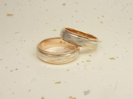 11092301木目金の結婚指輪02.jpg