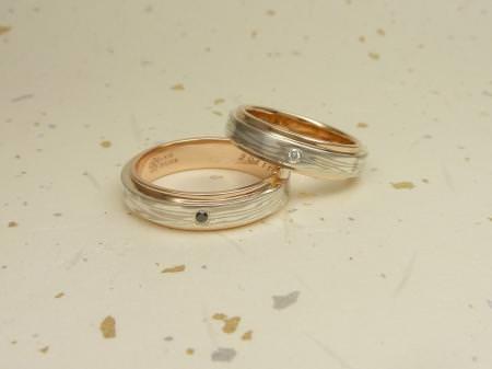 11092302木目金の結婚指輪02.jpg