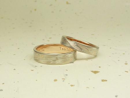 111027木目金の結婚指輪②.jpg