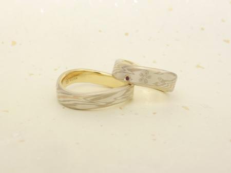 11103001 木目金の結婚指輪_千葉店002.jpg