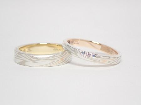 木目金の結婚指輪_001.JPG