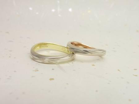 11092801木目金の結婚指輪02.JPG
