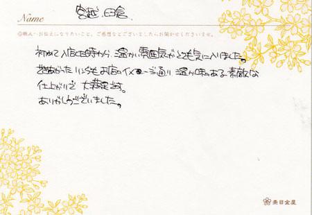 木目金の婚約・結婚指輪_003.jpg
