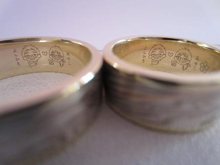 111127木目金の結婚指輪_大阪店002‐1.jpg