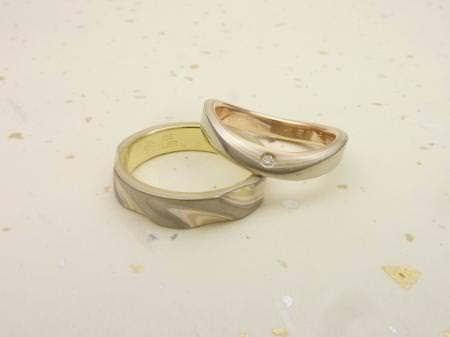 111127木目金の結婚指輪 銀座店002.JPGのサムネール画像