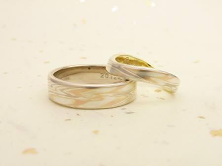 11122301杢目金屋の結婚指輪横浜元町店004.JPG