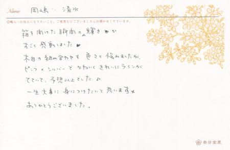 111225木目金の結婚指輪_梅田店003②.jpg