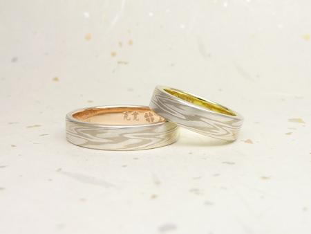 111225杢L目金の結婚指輪2-②.jpg