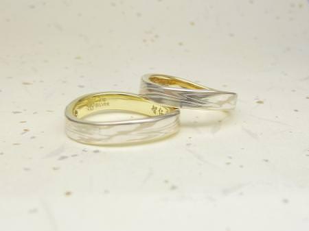 11122503 木目金の結婚指輪_千葉店002.JPG