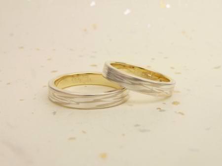 111228木目金の結婚指輪 表参道本店002.JPGのサムネール画像