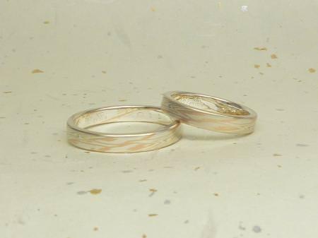 111225木目金の結婚指輪_表参道0021.JPG