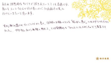 120121木目金の婚約指輪_心斎橋店003.jpg