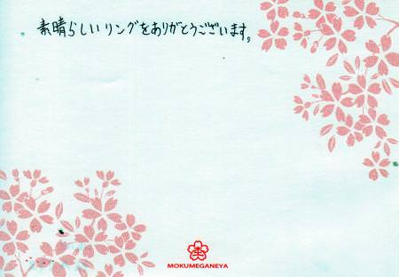 12012901 木目金の結婚指輪_横浜元町店002.jpg