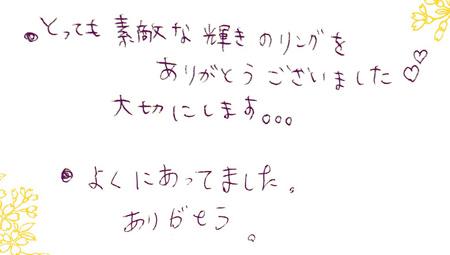 婚約指輪_名古屋店03.jpg
