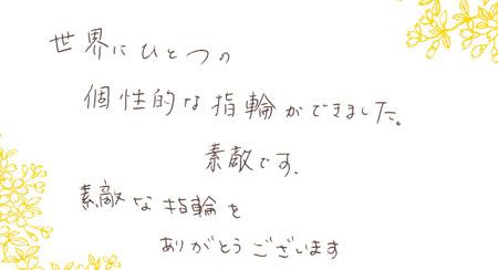 木目金の結婚指輪_KN1202190.jpg