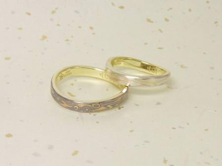 11091801木目金の結婚指輪02.JPG