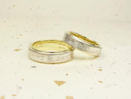 120213木目金の結婚指輪①.jpgのサムネール画像