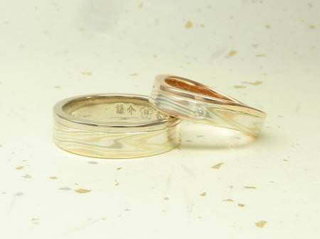 120225木目金の結婚指輪横浜元町店001-7.JPG