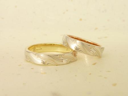 12022602木目金の結婚指輪_名.jpg