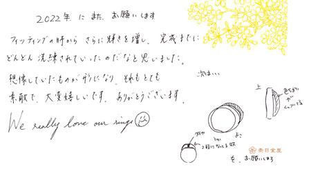 120229木目金の結婚指輪1-③.jpg