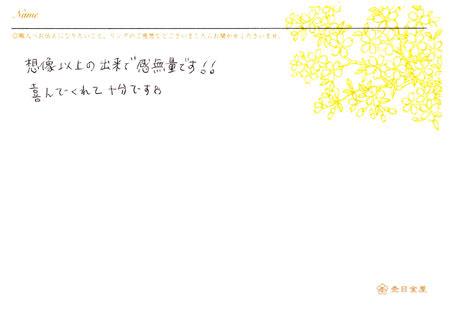 120226木目金の婚約指輪_心斎橋店003②.jpg
