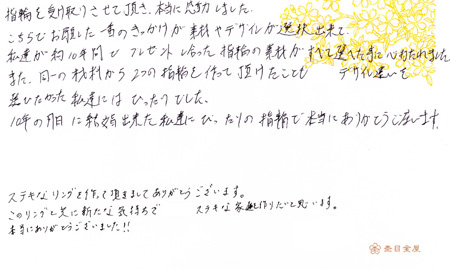 120330木目金の結婚指輪_梅田店002.jpg