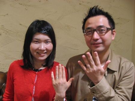 12033101 木目金の結婚指輪_表参道本店001.jpg