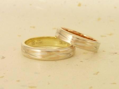 12033102木目金の結婚指輪横浜元町t店002.JPG