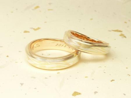 12032502木目金の結婚指輪_表参道本店002.jpg