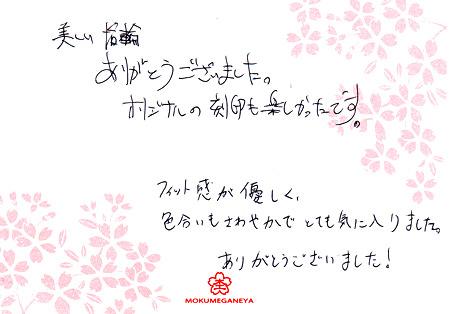 12042207②木目金の結婚指輪_表参道本店003.jpg