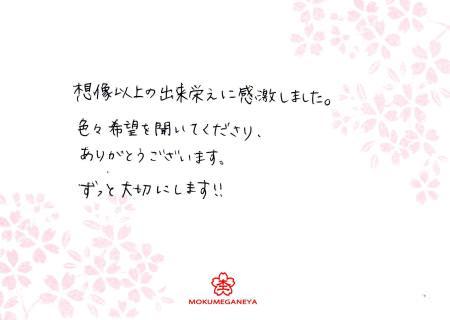 12042303 木目金の結婚指輪_千葉店003.jpg
