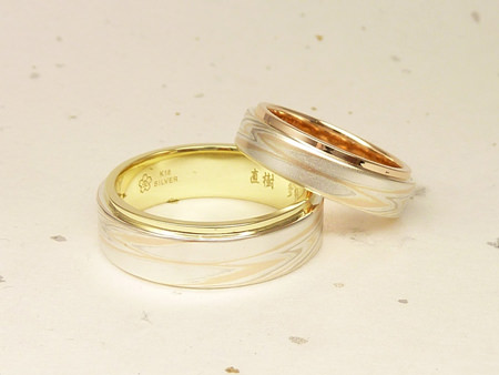 12042501 木目金の結婚指輪_Y002.jpg