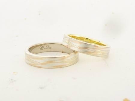 120429003木目金の結婚指輪_C002.JPG