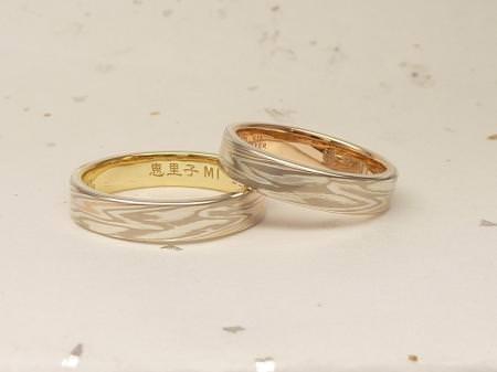 12042904木目金の婚約指輪と結婚指輪_c002②.JPG