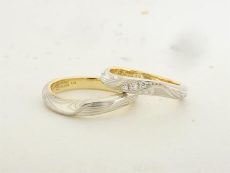 20120421杢目金屋の結婚指輪_002.jpg