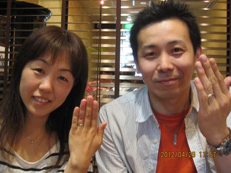 2012429-木目金の結婚指輪_N.jpg