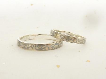 2012429-木目金の結婚指輪_N002.jpg