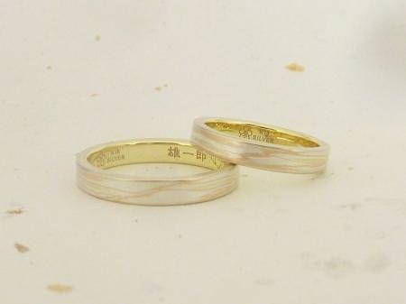 1202052601木目金の結婚指輪_心斎橋店002.JPG