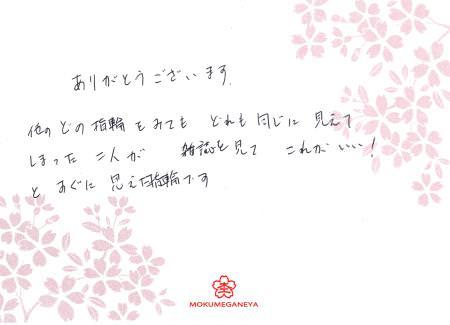 120522横浜元町店デザイン画053.jpg