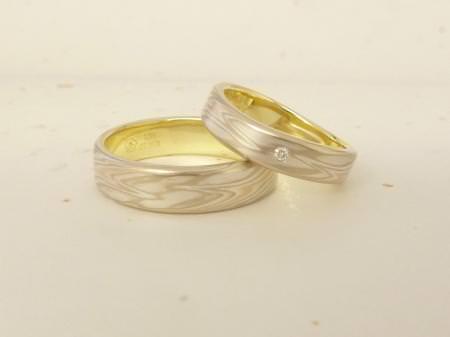 12052401木目金の結婚指輪002.jpg
