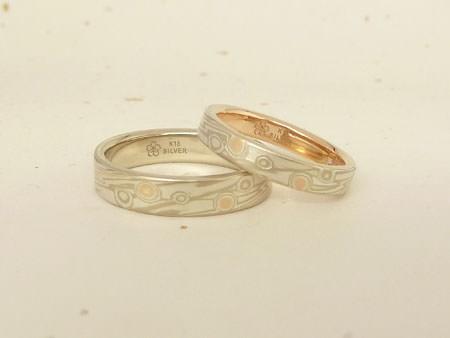 12052501木目金の結婚指輪_京都店001.jpg