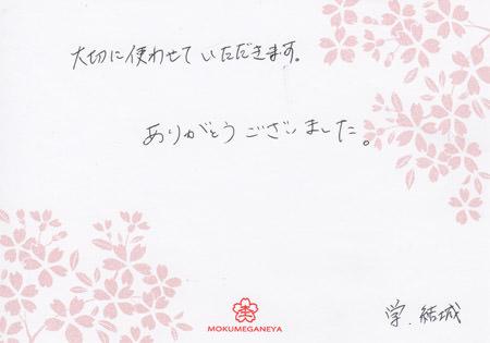 120526木目金の結婚指輪_仙台本店003.jpg