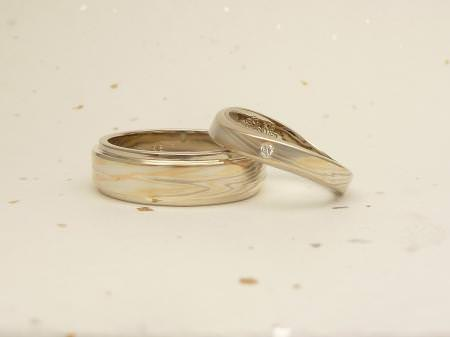 12052602木目金の結婚指輪_U002.JPG