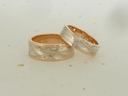120527001-木目金の結婚指輪_N002.jpg