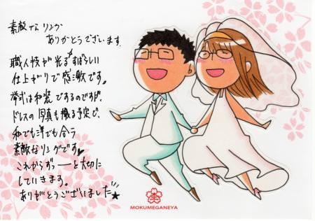 12052701木目金の結婚指輪_心斎橋店003.jpg