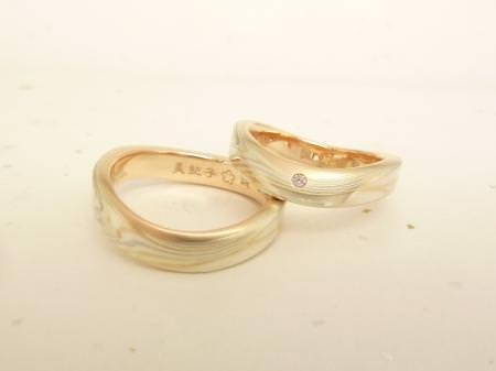 12052704木目金の結婚指輪_表参道本店002.JPGのサムネール画像