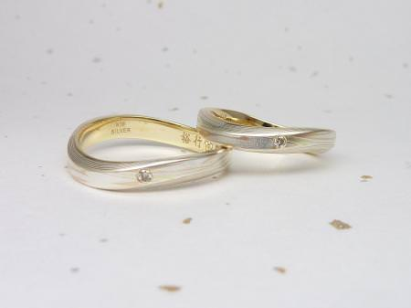 12052801木目金の結婚指輪_京都店002