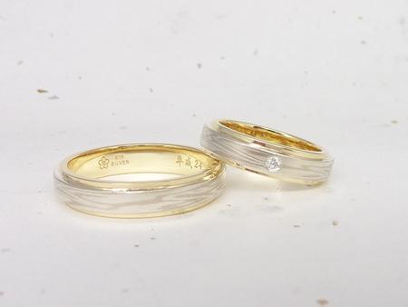 120630-木目金の結婚指輪_銀座本店_002.jpg