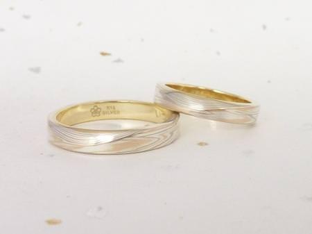 12063004 木目金の結婚指輪_銀座店002.JPG